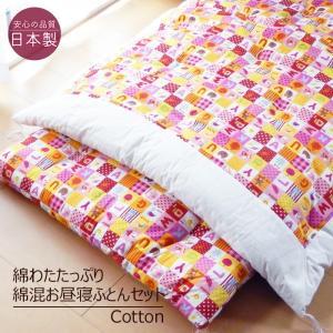 手づくり お昼寝布団セット 保育園 子ども・ベビー用和布団 日本製(ピンク)|nekoronta