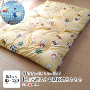 手づくり お昼寝布団 敷き布団 保育園 子ども・ベビー用和布団 日本製 特上米綿|nekoronta