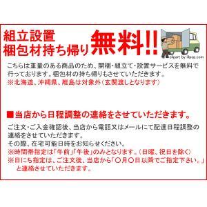 パラマウントベッド 電動ベッド マットレス付(インタイムトラスト+スマートスリープ ライト) nekoronta 06
