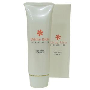 トルマリン YJ エコ・フォームホワイト 洗顔フォーム|nekoronta