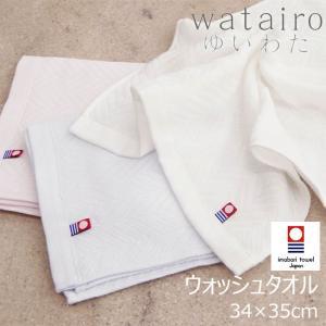 ◆大きめタオルハンカチ/ガーゼハンカチ/頬ずりしたくなる柔らかさは、選び抜いた糸と織りの組合せから◆...