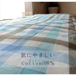 ごろ寝ふとんカバー 70×180cm 洗える長座布団カバー(日本製)|nekoronta|02