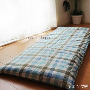 ごろ寝ふとんカバー 70×180cm 洗える長座布団カバー(日本製)|nekoronta|03