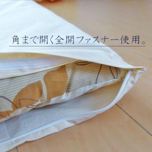 ごろ寝ふとんカバー 70×180cm 洗える長座布団カバー(日本製)|nekoronta|04