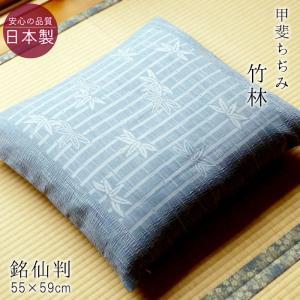 座布団カバー 夏用 55×59cm 銘仙判 甲斐ちぢみ「竹林」(日本製)|nekoronta