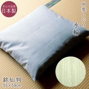 座布団カバー 夏用 55×59cm 銘仙判 甲斐しじら「水輪」(日本製)|nekoronta