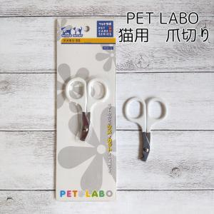 猫用品 iCat アイキャット オリジナル しまネコ砂取りマット
