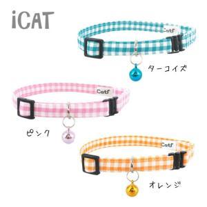 猫雑貨 猫用カラー iCat ラブリーカラー ビタミンギンガム nekote-shop