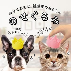 猫雑貨 猫用品 おもちゃ のせぐるみ nekote-shop