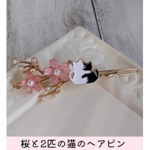 猫 アクセサリー 桜と2匹の猫 ヘアピン|nekote-shop