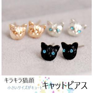 猫雑貨 アクセサリー ピアス キラキラ猫顔 キャットピアス|nekote-shop