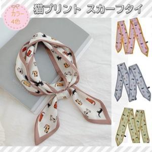 猫雑貨 ファッション スカーフ 猫プリントスカーフタイ|nekote-shop