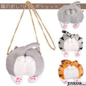 猫雑貨 小物 ポーチ ネコのおしりポシェット|nekote-shop
