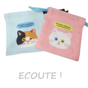 猫雑貨 E.minette ミニミニ巾着|nekote-shop