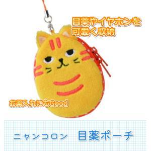 猫雑貨 ポーチ トラ猫 目薬ポーチ|nekote-shop