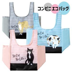 猫雑貨 バッグ 巾着 ランチバッグ ママバッグ 猫柄巾着バッグ|nekote-shop