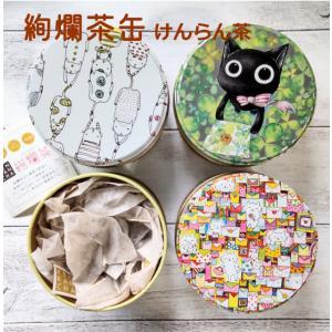 猫雑貨 ブレンド茶 絢爛茶缶 猫柄|nekote-shop