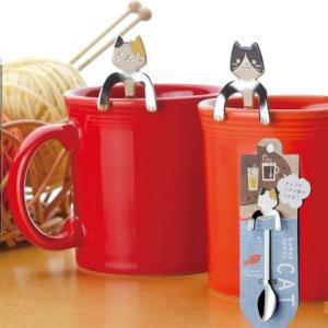 猫雑貨 キッチン 燕市製 カップのフチにかけられる♪コーヒースプーンネコ|nekote-shop