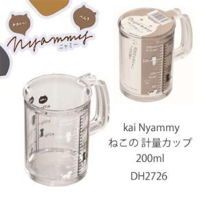 猫雑貨 キッチン Nyammyねこの計量カップ200ml|nekote-shop