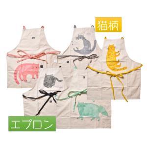 猫雑貨 エプロン キッチン 猫柄エプロン(ネコリウム)|nekote-shop