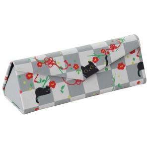 猫雑貨 ネコ柄メガネケース 折りたためるケース|nekote-shop