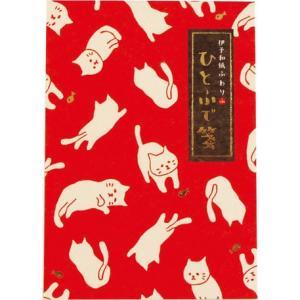 猫雑貨 便箋 手紙 伊予和紙 ふわり ひとふで箋 ねこ(赤) nekote-shop