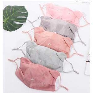 衛生用品 マスク 洗える布マスク 5色 1枚入り(個包装) nekote-shop