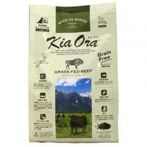 キアオラ kia Ora/キア オラ ドッグフード グラスフェッドビーフ 450g 即納 賞味期限2019年9月(ドッグフード/成犬用 アダルト/穀物不使用 グレインフリー) nekotsume