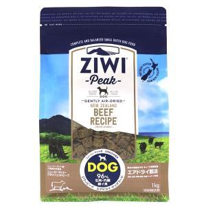 ZIWI ジウィピーク エアドライ ドッグフード NZグラスフェッドビーフ 1kg/即納 賞味期限2020年7月|nekotsume