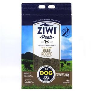 ZIWI ジウィピーク エアドライ ドッグフード NZグラスフェッドビーフ 4kg/賞味期限2020年8月|nekotsume