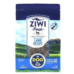ZIWI ジウィピーク エアドライ ドッグフード ラム 1kg/即納 賞味期限2020年6月|nekotsume