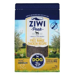 ジウィピーク フリーレンジチキン 1kg / ZIWI ドッグフード / 即納 賞味期限 2020年3月|nekotsume