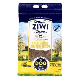 ジウィピーク フリーレンジチキン 4kg/ZIWI ドッグフード/即納 賞味期限 2020年3月|nekotsume