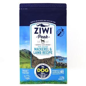 ZIWI ジウィピーク エアドライ ドッグフード NZ マッカロー&ラム 2.5kg/賞味期限 2020年4月|nekotsume