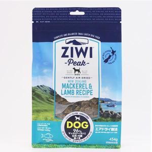 ZIWI ジウィピーク エアドライ ドッグフード NZ マッカロー&ラム 454g/即納 賞味期限 2019年4月|nekotsume