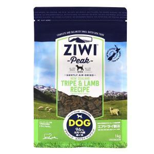 ZIWI ジウィピーク エアドライ ドッグフードトライプ&ラム 1kg/賞味期限 2020年5月|nekotsume