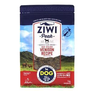 ZIWI ジウィピーク エアドライ ドッグフード ベニソン 2.5kg/即納 賞味期限 2019年10月以降|nekotsume