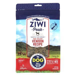 ジウィピーク エアドライ ドッグフード ベニソン 454g / 即納 賞味期限2020年2月 / ZIWI Ziwi Peak|nekotsume