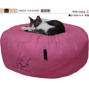 カラーコットン・ふくまるベッド<秋桜>(約4ヵ月後の発送)|nekoyashiki-shop
