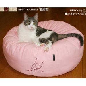 カラーコットン・ふくまるベッド<さくら>(約4ヵ月後の発送)|nekoyashiki-shop