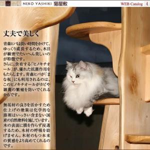キャットツリーひぐらし 支柱1本タイプ|nekoyashiki-shop|04