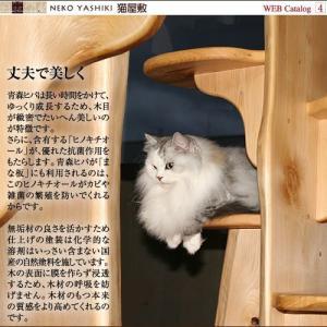 キャットツリーひぐらし 支柱1本 ハウス付きタイプ|nekoyashiki-shop|04