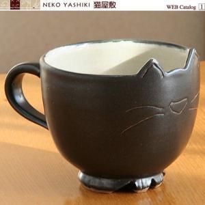 猫さんのマグカップ<黒> nekoyashiki-shop