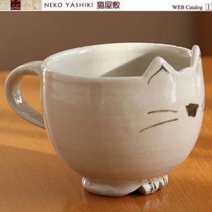 猫さんのマグカップ<白> nekoyashiki-shop