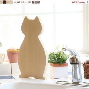 天然青森ひばの猫さん型まな板<ぽっちゃり猫さん>|nekoyashiki-shop