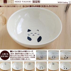 ふくふく猫さんの器シリーズ/ふくふく猫さんのお皿(大きいしろくろさん)|nekoyashiki-shop