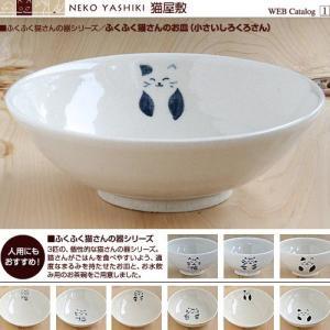 ふくふく猫さんの器シリーズ/ふくふく猫さんのお皿(小さいしろくろさん)|nekoyashiki-shop
