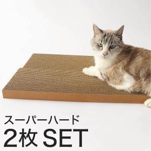 爪とぎ 猫 がりがりブロック つめとぎ ダンボール スーパーハード 2枚セット|nekozuki