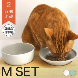 猫の食器(碗・皿・器)ヘルスウォーターボウルの解説  愛知県瀬戸市の陶器製の猫の水飲み器。 国産の職...