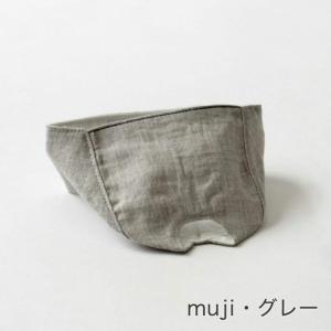 爪切り補助具 もふもふマスク 猫 マスク|nekozuki|11